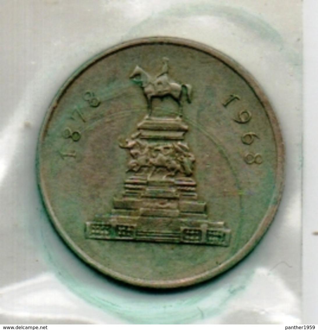 BULGARIA:REPUBLIC:#COINS# IN MIXED CONDITION#.(BUL-250CO-1 (16) - Bulgaria