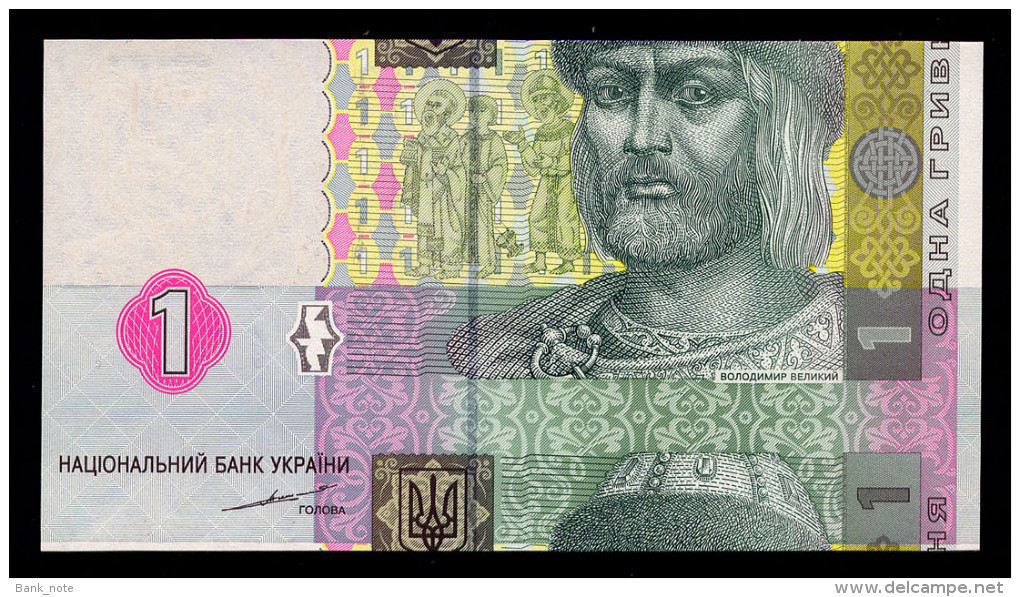 UKRAINE 1 HRYVNIA 2004 TIGIPKO CUT ERROR Pick 116a Unc - Ukraine