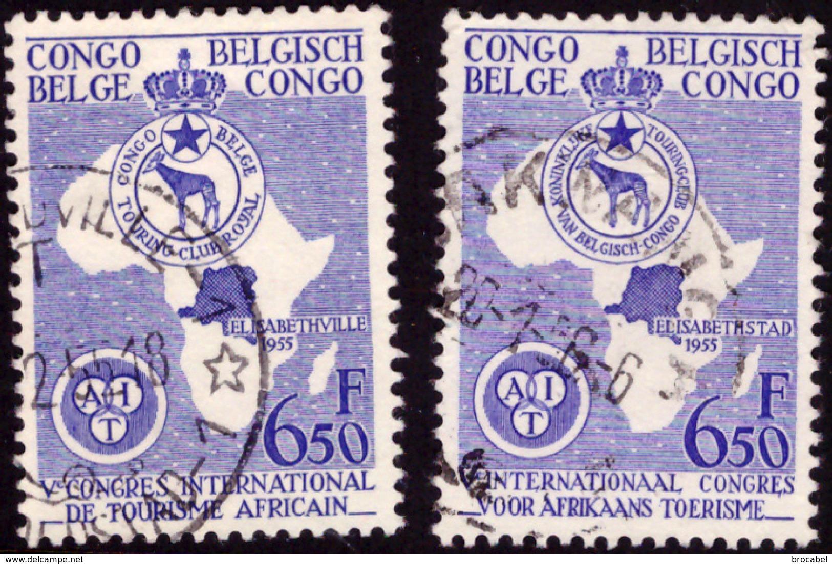 Congo 0337/38 (o)  Tourisme Africain - 1947-60: Oblitérés