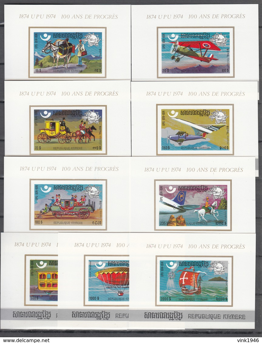 Khmer Cambodia 1975,9 Blocks,IMP,centenario De La UPU 1874-1974,Union Postale Universelle,MNH/Postfris(L3340) - UPU (Union Postale Universelle)