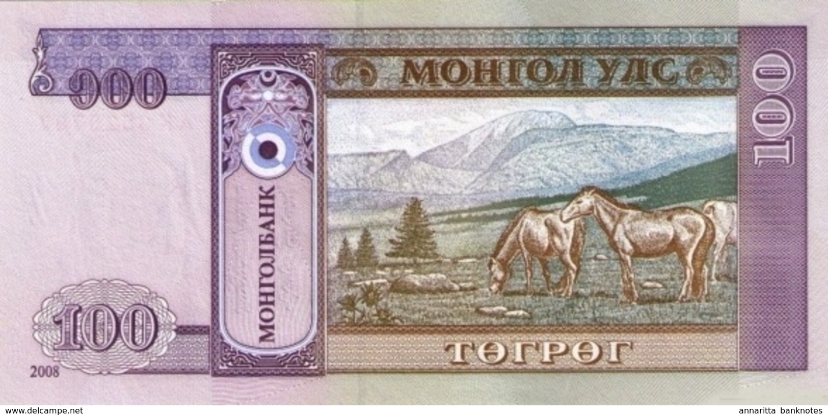 MONGOLIE 100 ТӨГРӨГ (TÖGRÖG) 2008 P-65b NEUF  [MN422b] - Mongolia