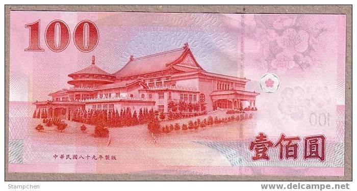 Taiwan 2000 NT$100 Banknote 1 Piece Sun Yat-sen - Taiwan