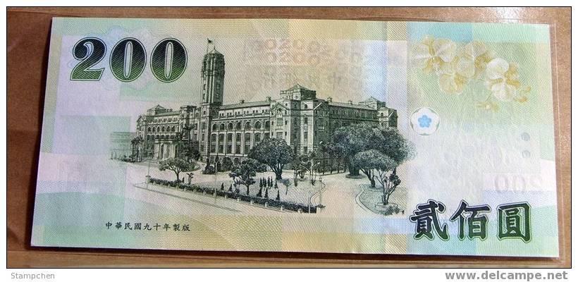 Taiwan 2001 NT$200 Banknote 1 Piece Chiang Kai-shek Cultivator - Taiwan