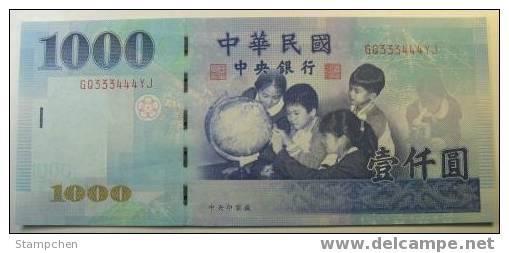 Taiwan 1999 NT$1000 Banknote 1 Piece Sphere Telescope Mathematics Pheasant Bird Mount Jade Sunset - Taiwan