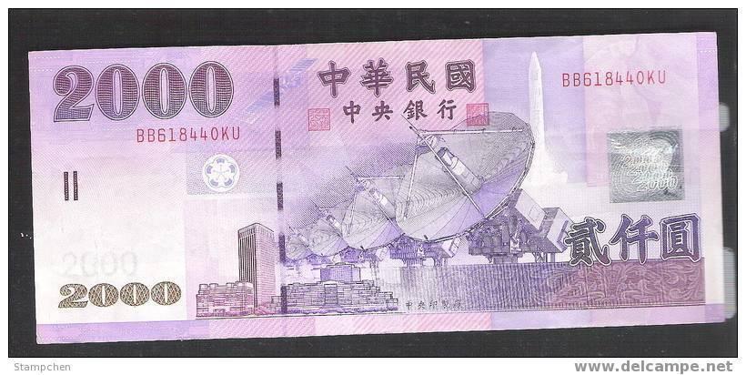 Taiwan 2001 NT$2000 Banknote 1 Piece Satellite Disk Rocket Mount Jade Trout Fish Pine - Taiwan
