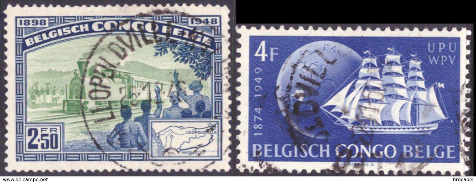Congo 0296/97 (o) UPU - Chemin De Fer - Congo Belge