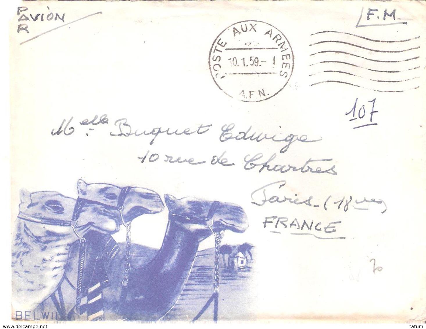 Enveloppe Illustrée Oblitérée POSTE AUX ARMEES Flamme à Pont Ondulée à Droite De S.P.87552 - Storia Postale