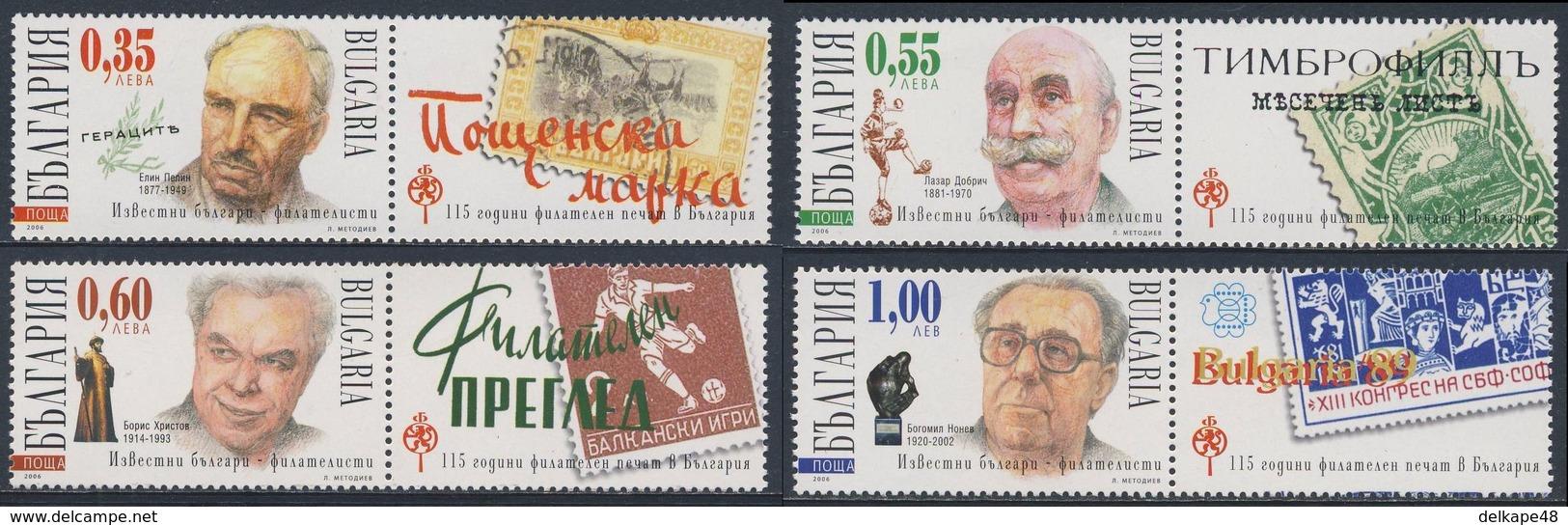 Bulgaria Bulgarien 2006 Mi 4737 /40 ** 115th Ann Philatelic Press In Bulgaria / Philatelistische Presse In Bulgarien - Bulgarije