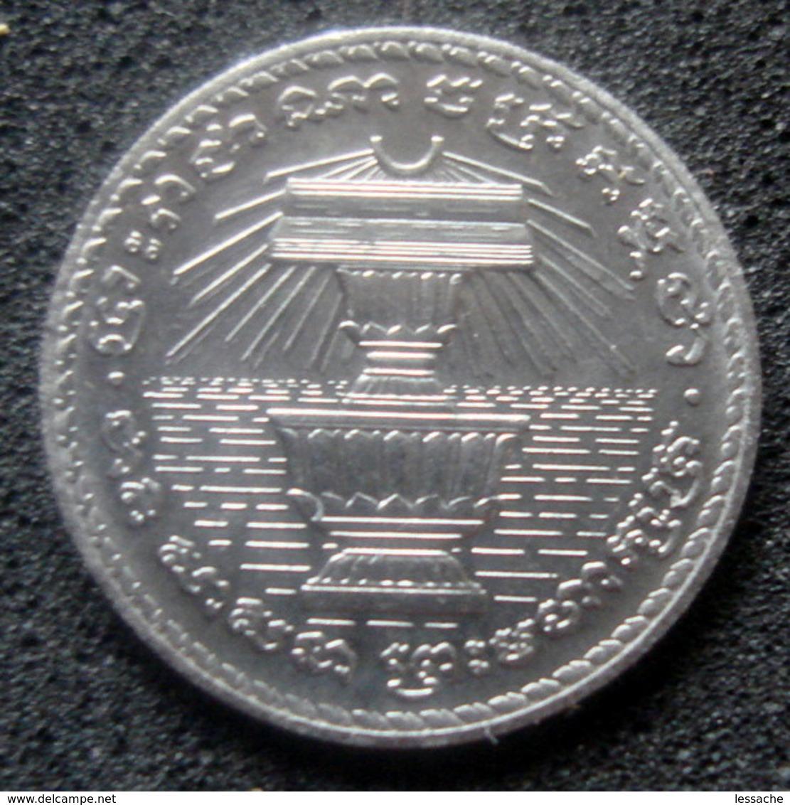 Monnaie Du Cambodge 200 Riels - Camboya