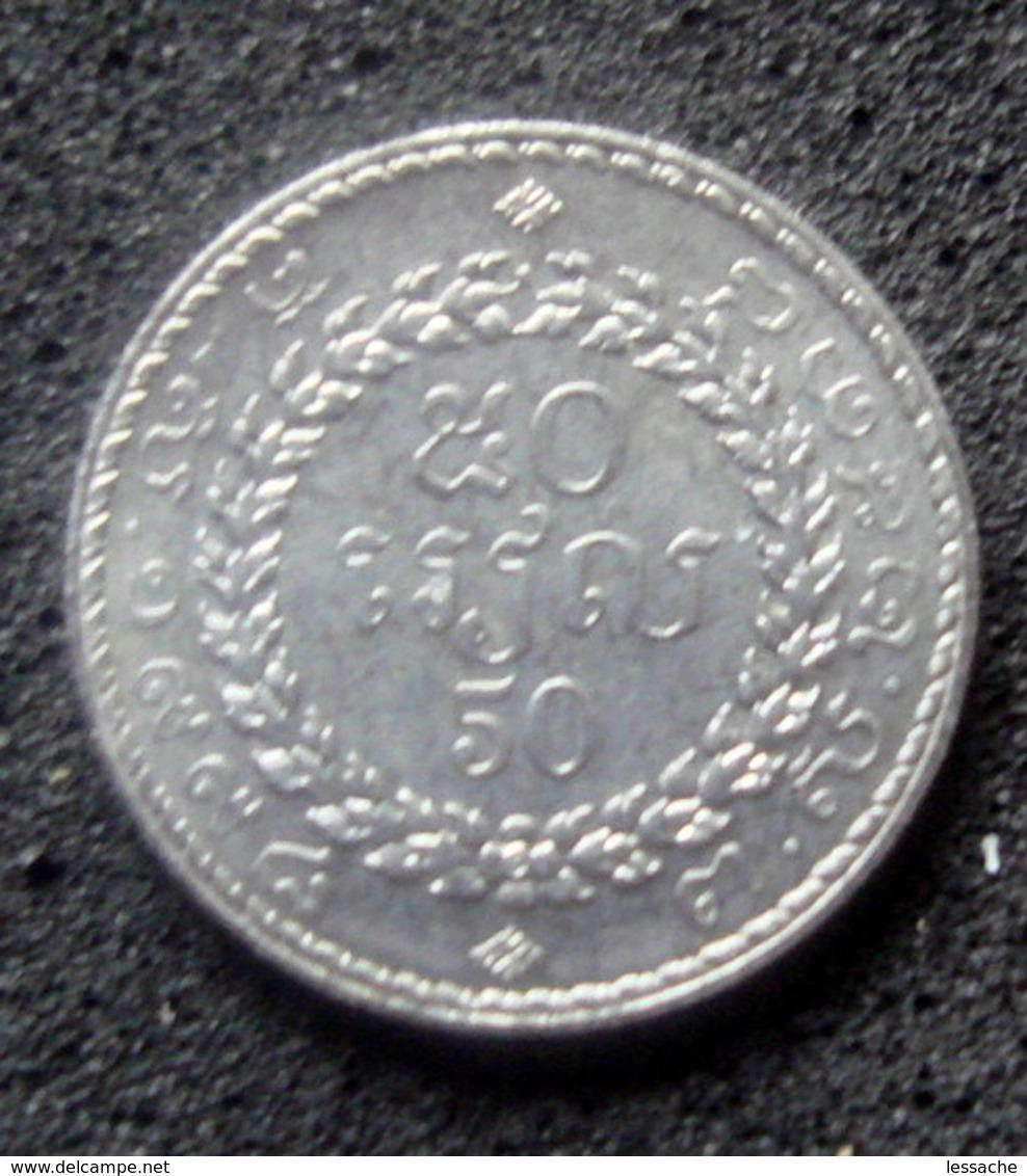Monnaie Du Cambodge 50 Riels - Camboya