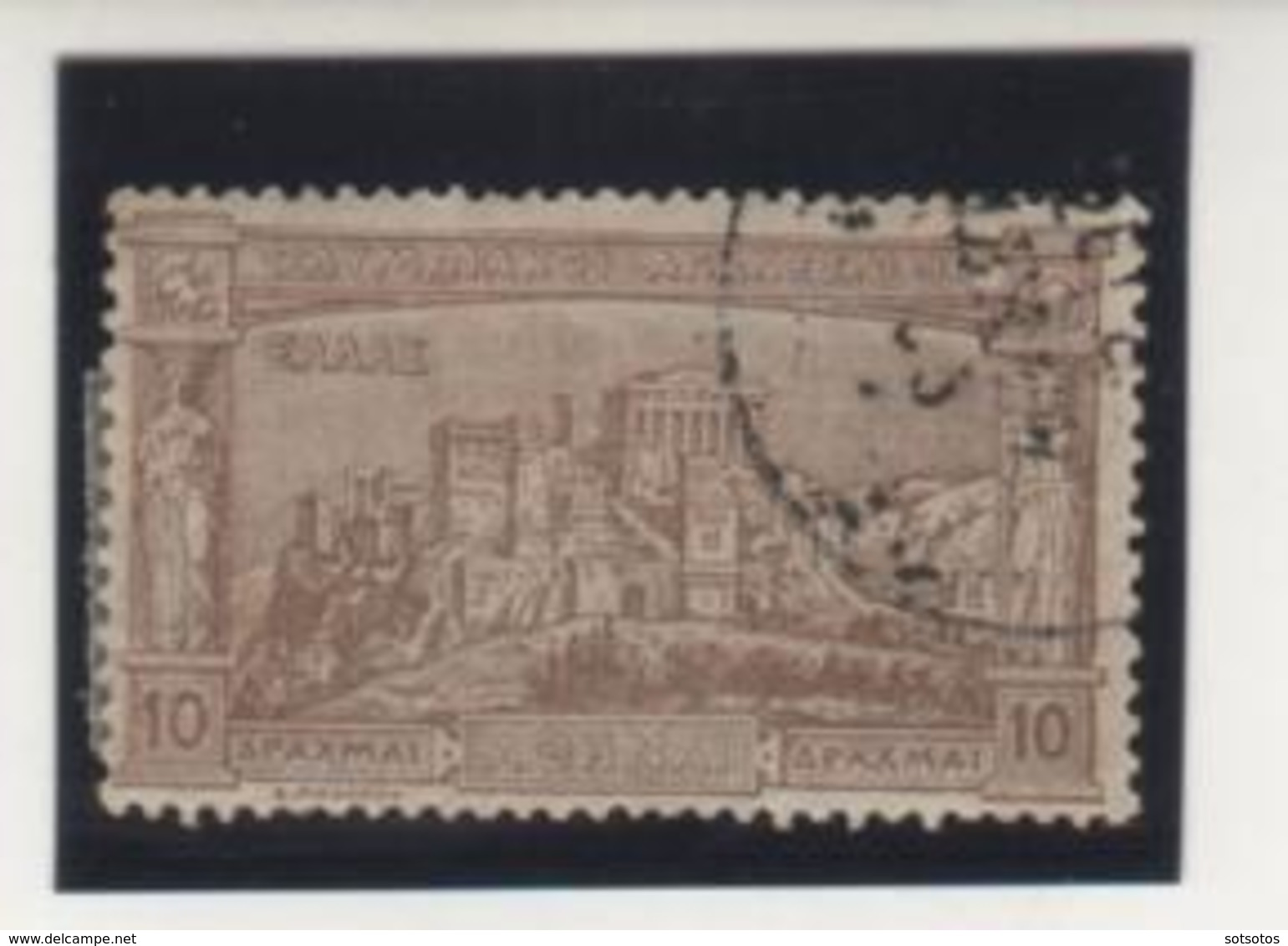 GREECE 1896 OLYMPIC GAMES: 10 Drc Genuine Stamp  (HELLAS #120 - 520€), USED - 1896 Premiers Jeux Olympiques
