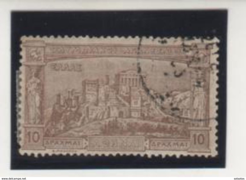 GREECE 1896 OLYMPIC GAMES: 10 Drc Genuine Stamp  (HELLAS #120 - 520€), USED - Oblitérés