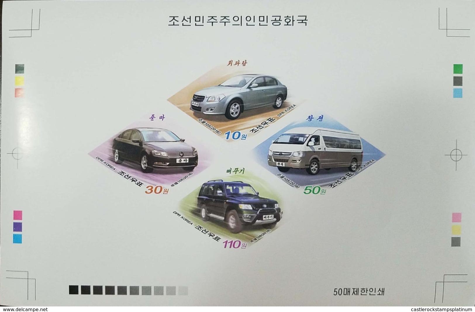 O) 2016 KOREA, PROOF IMPERFORATE,PYEONGHWA MOTORS-LANGUAGE WORD FOR PEACE, CARS-MODERN VEHICLES, MNH - Korea (...-1945)