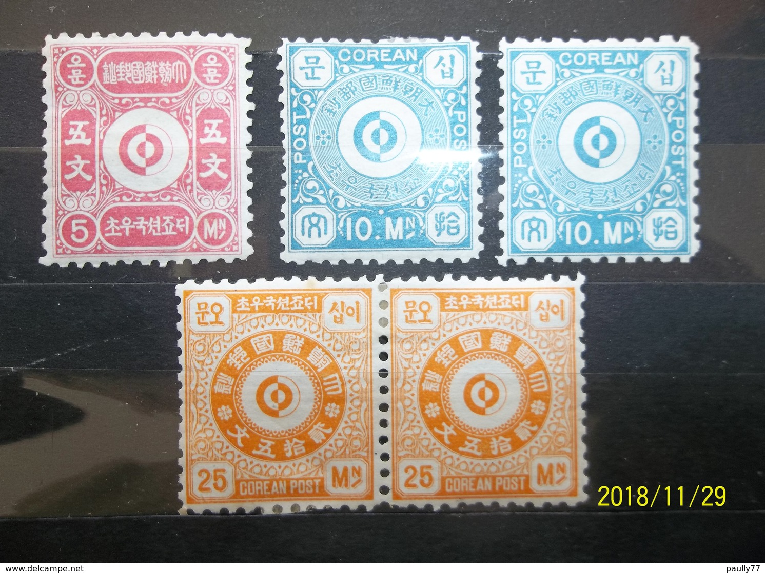 Imperial Korea: 5 Earliest Stamps In Mint, OG.(Heavily Hinged) (#SK1) - Korea (...-1945)