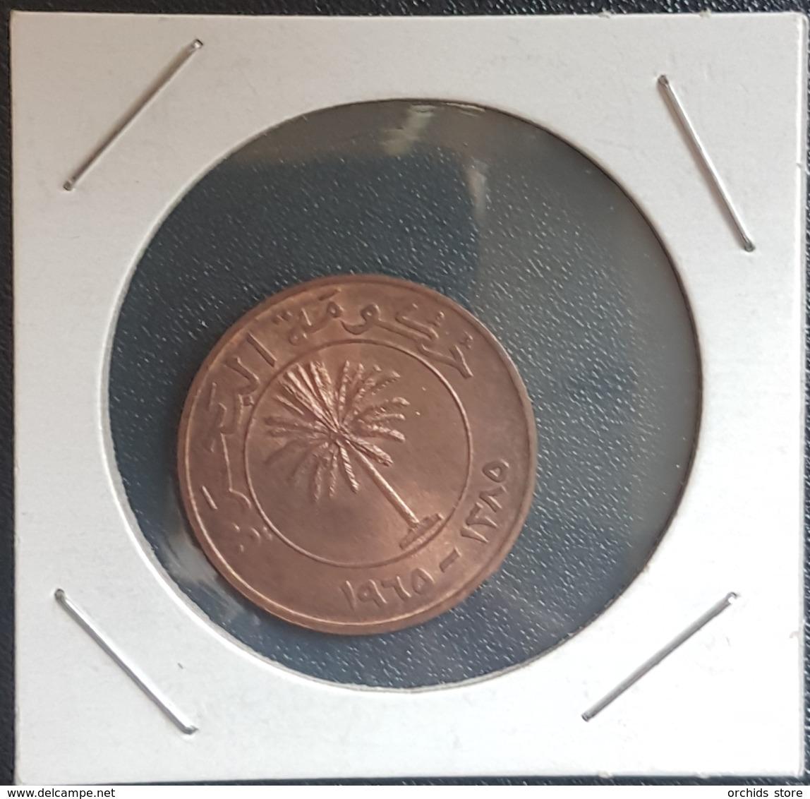 MA - Bahrain 1965 Coin 10 Fils Superb - Bahreïn