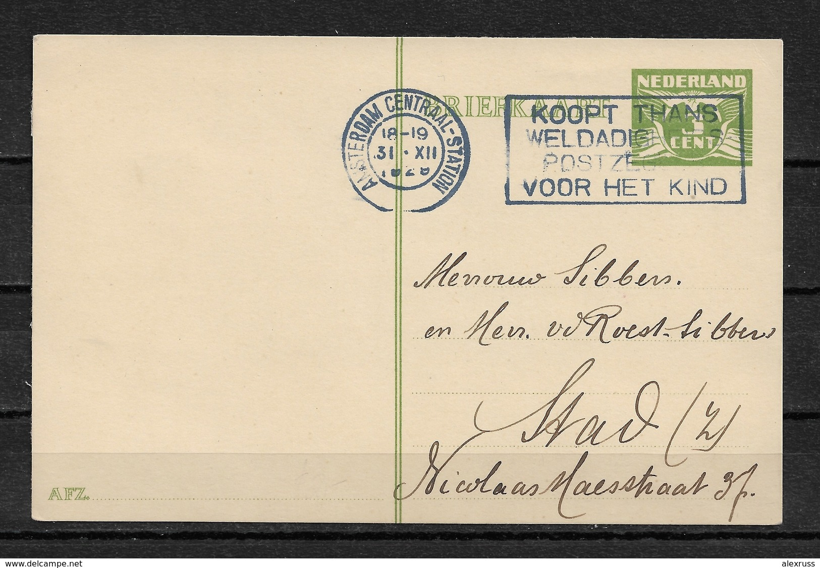 Netherlands 1925-29 Post Card,Stamped 3 Cent,Scott # 145,VF-XF Used-Posted!! (RS-2) - Postal Stationery