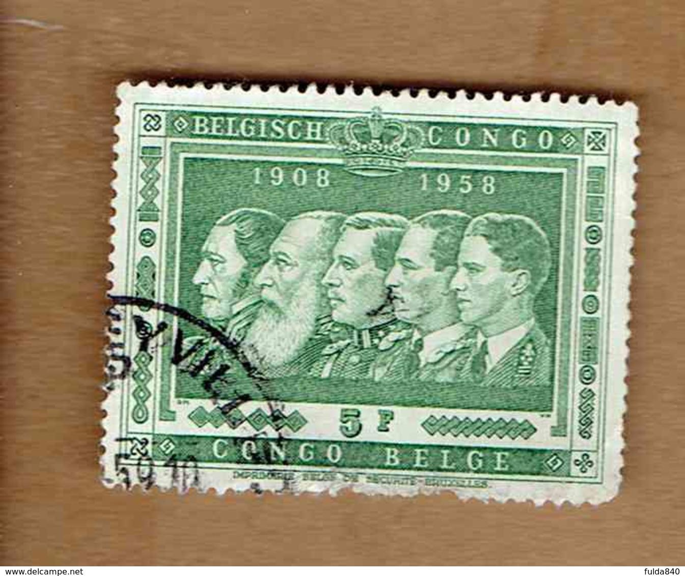 Congo Belge.(COB-OBP)  1958 - N°347    *CINQUANTENAIRE DU CONGO BELGE*     5F   Oblitéré - Congo Belge