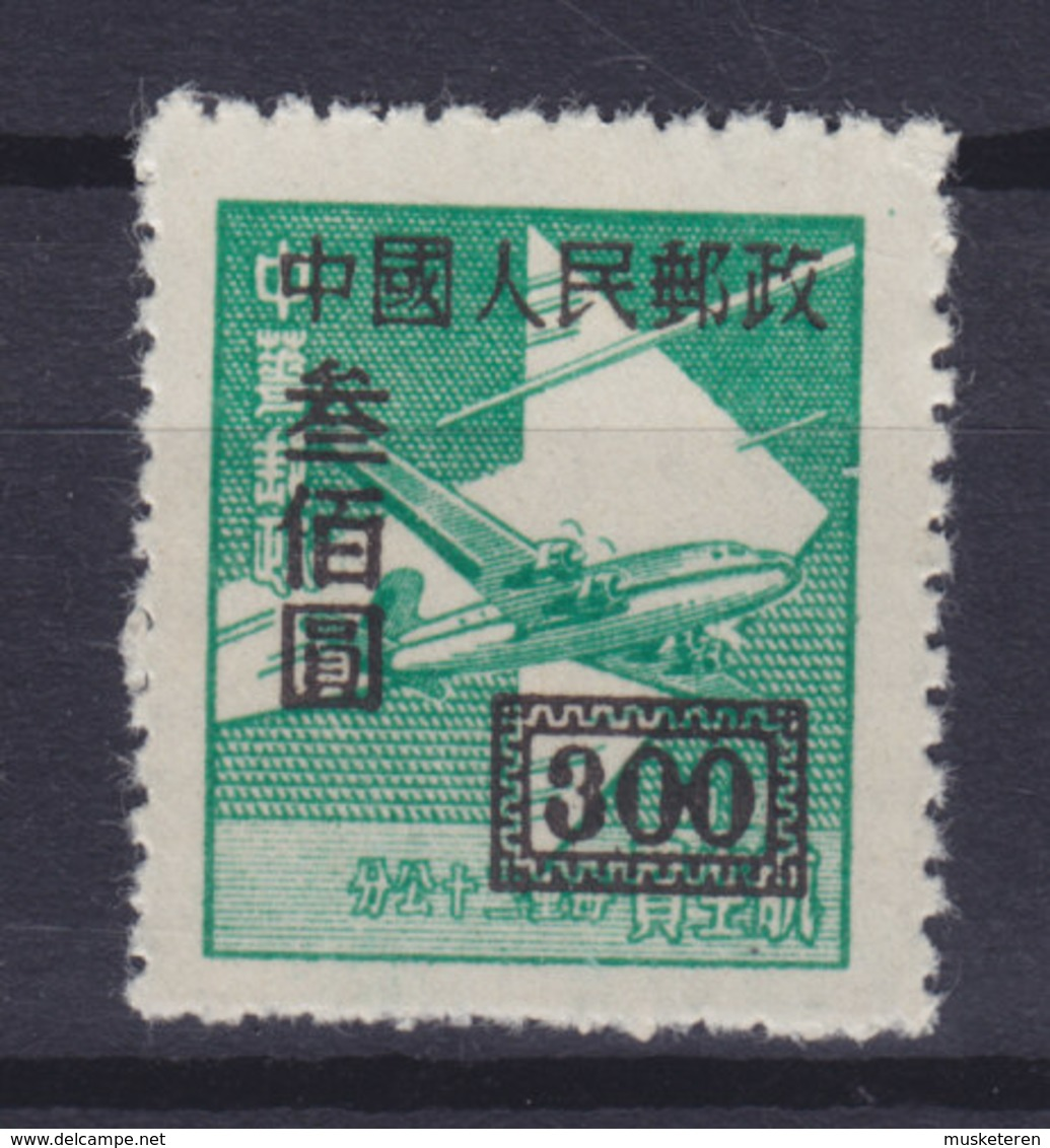 China Chine 1950 Mi. 26 A   300$ Auf - Flugzeug Aeroplanee M. Aufdruck Overprinted Perf. 12½, MNG - 1949 - ... People's Republic