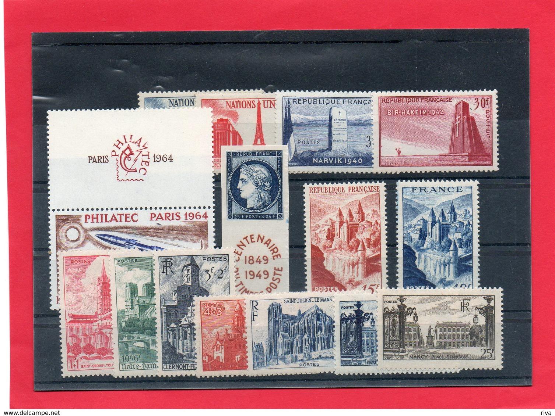 13 Valeurs ( Cathédrales - Monuments - Abbayes De FRANCE + 1 Valeurs Philatec 1964 )*** Cote 90€ - Timbres