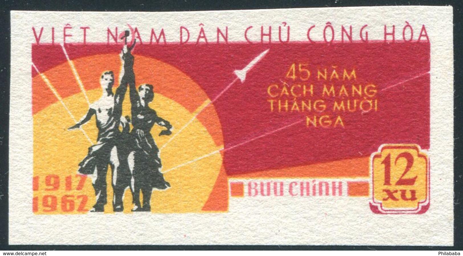 NORD VIETNAM  Mi# I MNG  Non Publié: 1962. 45e Anniversaire De La Révolution D'Octobre  TRES RARE, GENUINE !!! - Viêt-Nam