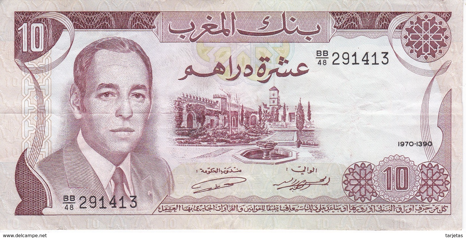 BILLETE DE MARRUECOS DE 10 DIRHAMS DEL  AÑO 1970  (BANKNOTE) - Marruecos