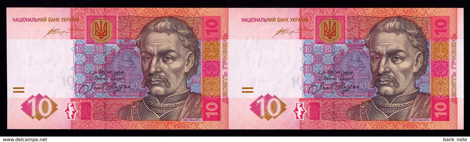 UKRAINE 10 HRYVEN 2015 UNCUT PAIR / HORIZONTAL BLOCK OF 2 Pick 119Ad Unc - Ukraine