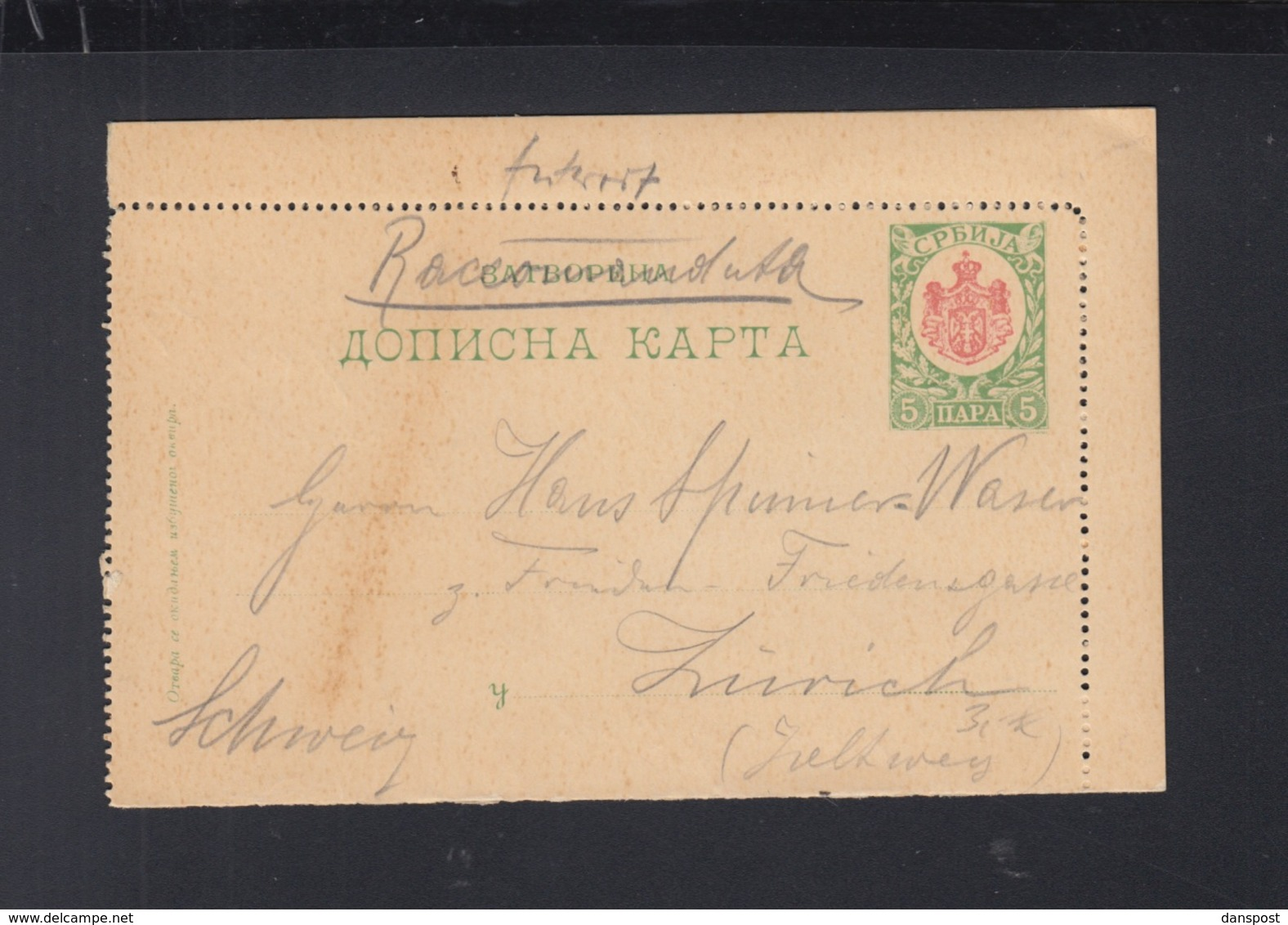 Serbia Letter Card 1904 To Switzerland - Serbien