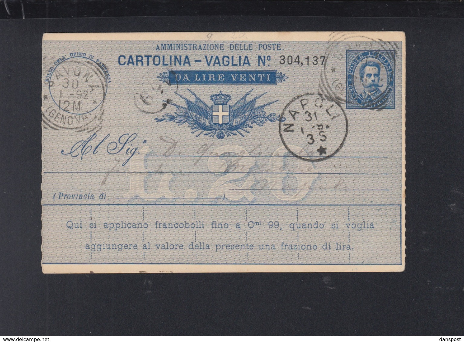 Cartolina Vaglia 1892 Napoli - 1878-00 Humbert I.