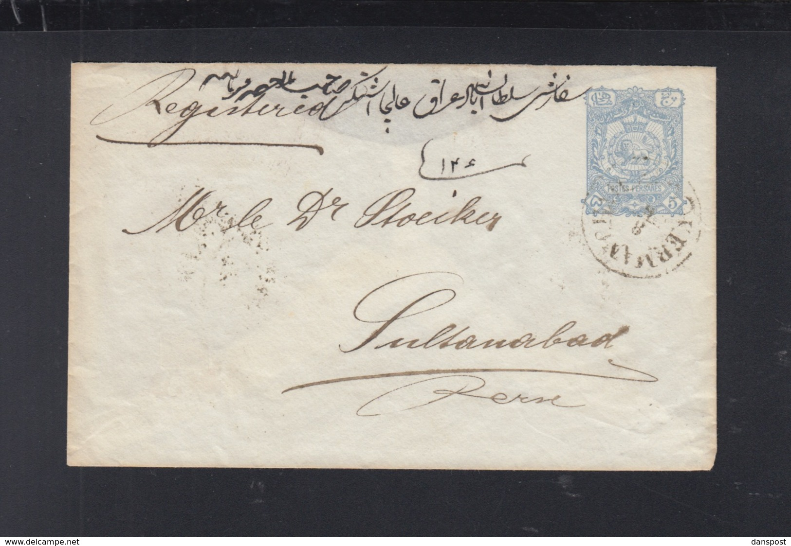 Persia Iran Stationery Cover Registered - Iran