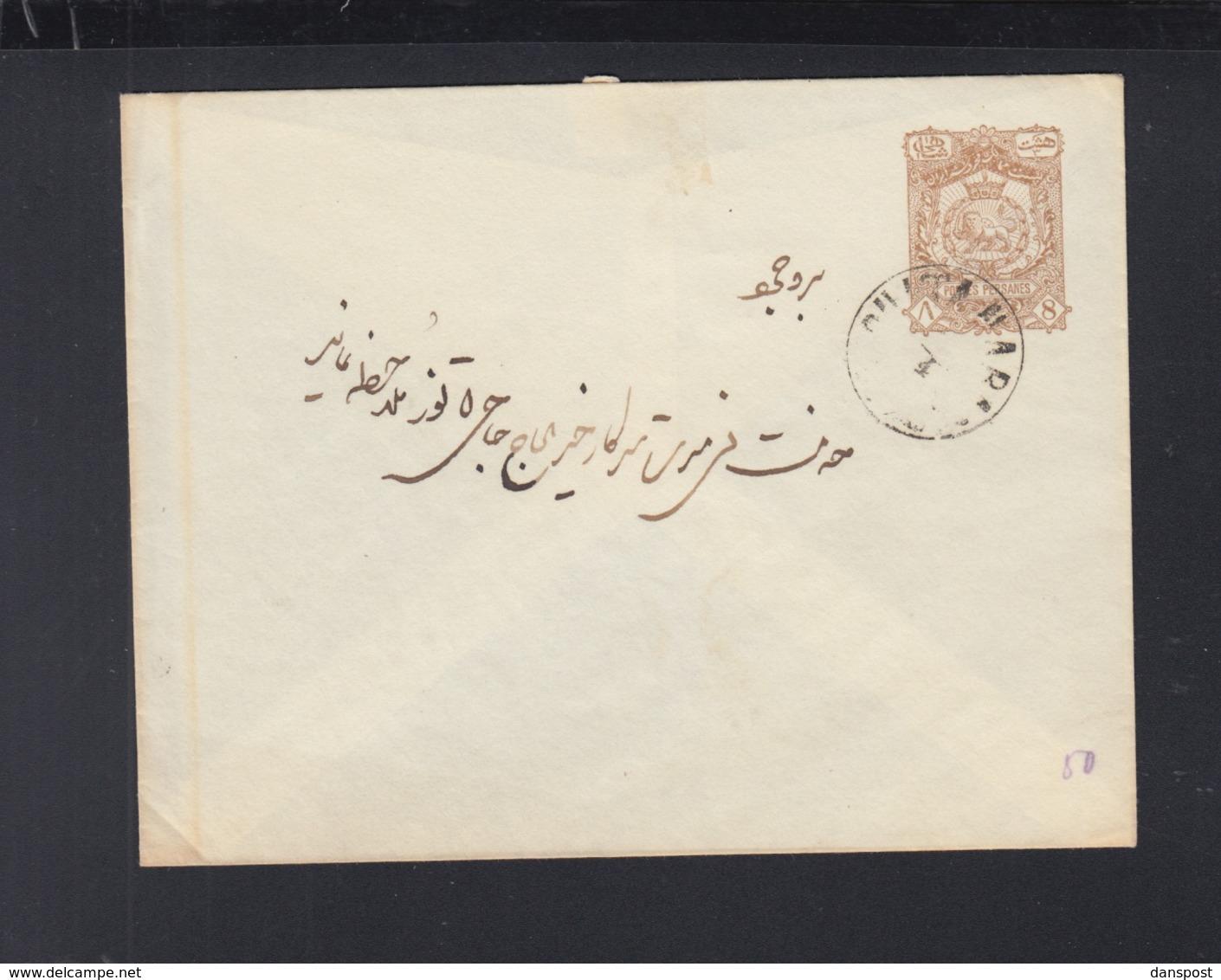 Persia Iran Stationery Cover Used (3) - Iran