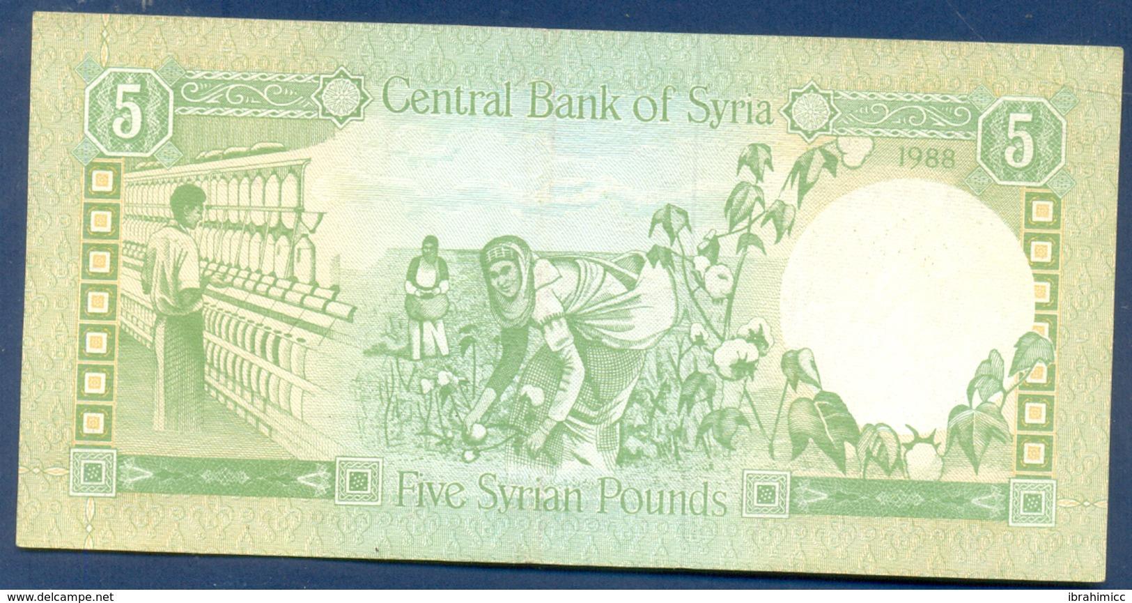SIRIA 5 POUNDS 1988 Got Three 3 In Prefixe VF - Syrie