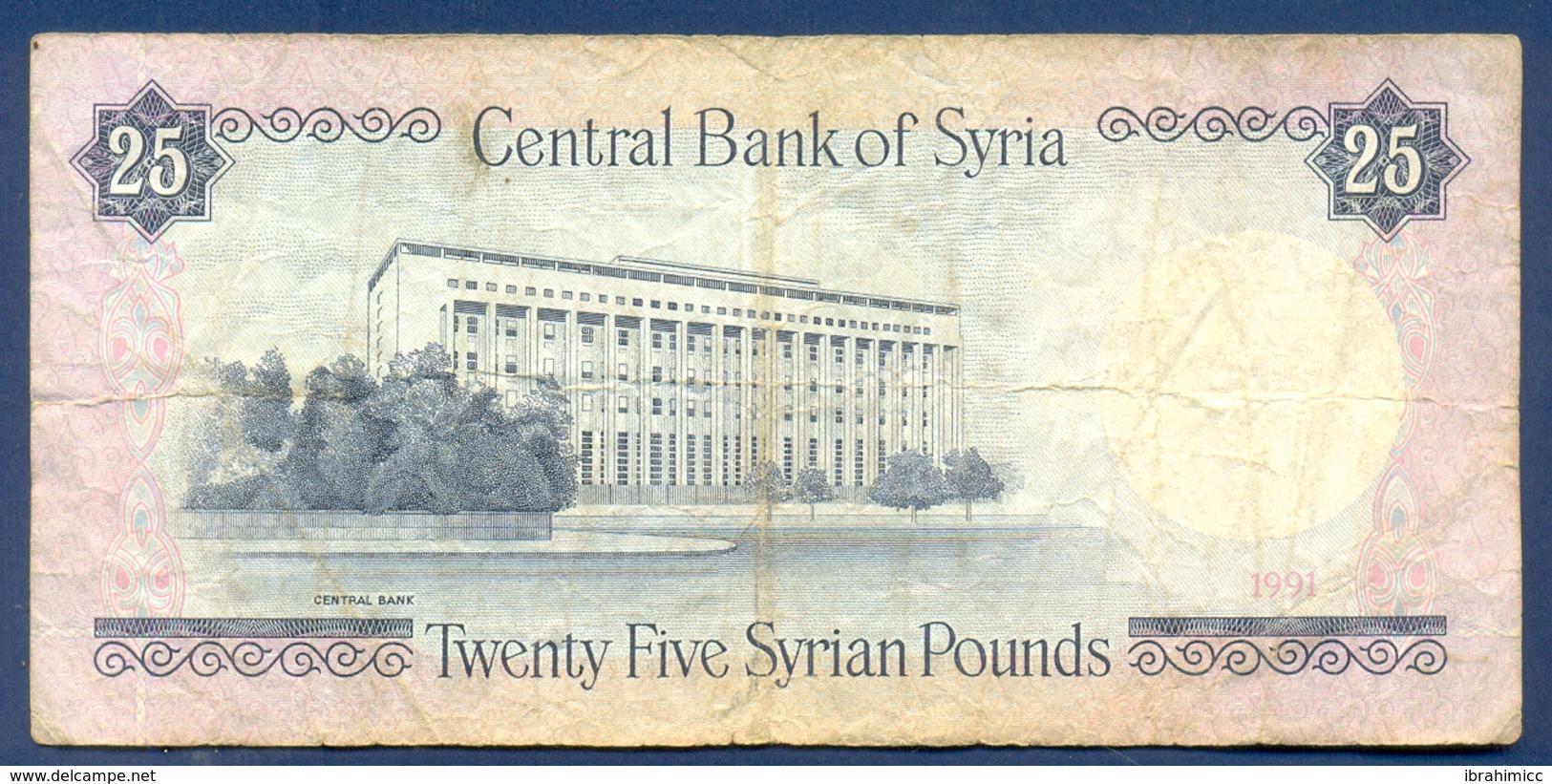 Syria 25 Pound 1991 - Syrie