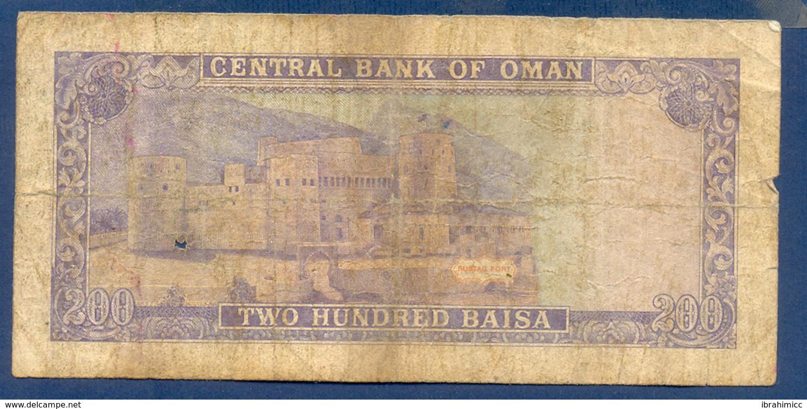Oman 200 Baisa 1987 - Oman