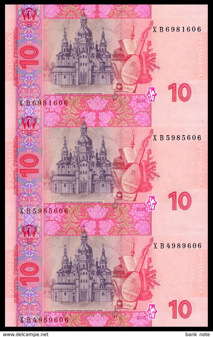 UKRAINE 10 HRYVEN 2015 UNCUT SHEET / VERTICAL BLOCK OF 3 Pick 119Ad Unc - Ukraine