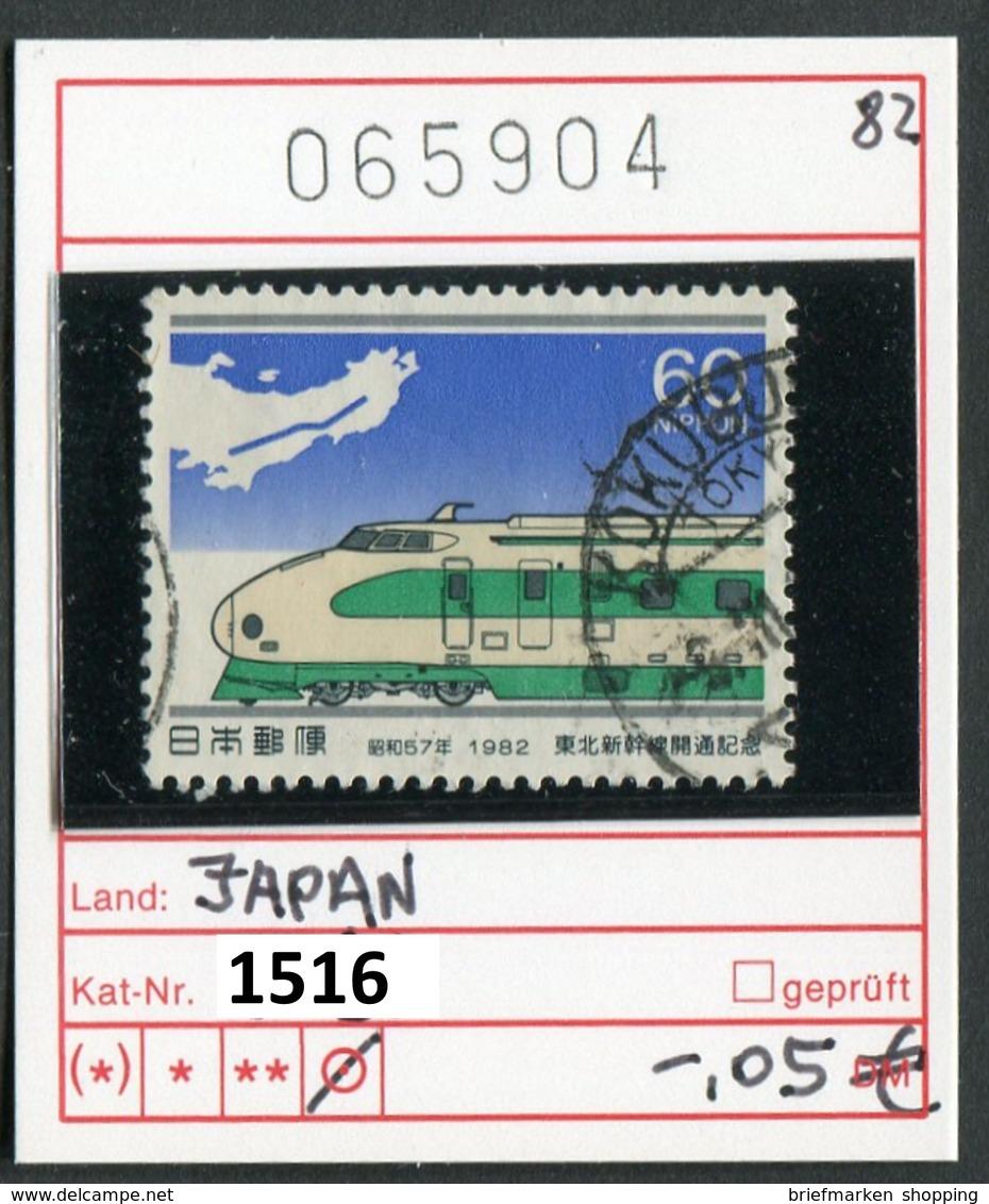 Japan - Japon - Nippon - Michel 1516 - Oo Oblit. Used Gebruikt - Eisenbahn - Railways - Chem. De Fer - Used Stamps