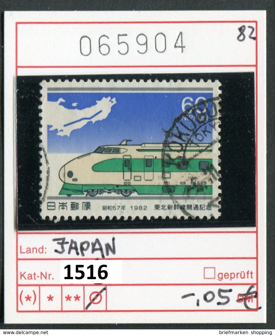 Japan - Japon - Nippon - Michel 1516 - Oo Oblit. Used Gebruikt - Eisenbahn - Railways - Chem. De Fer - 1926-89 Emperor Hirohito (Showa Era)