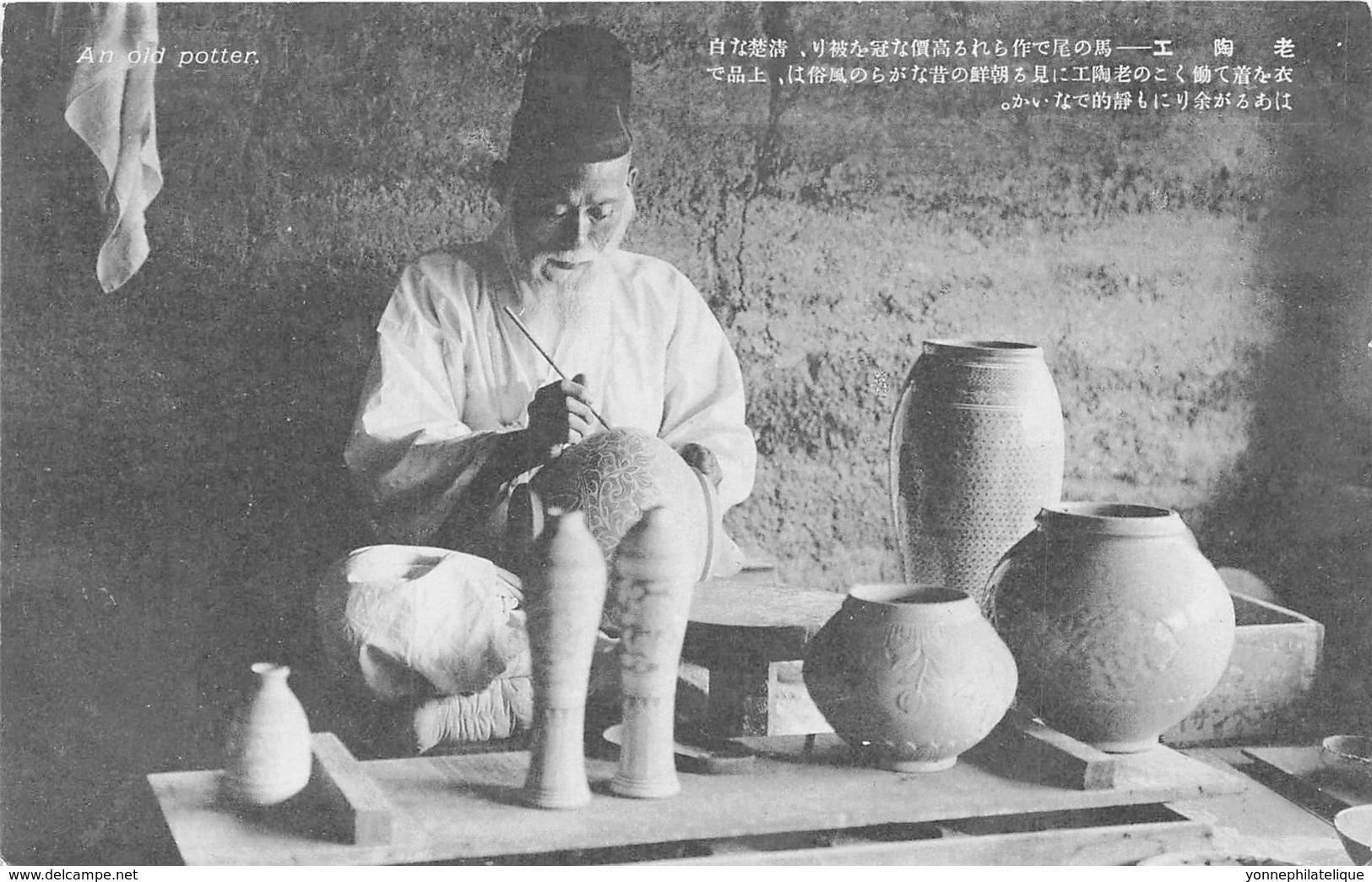 Corée - Korea  / 18 - An Old Potter - Corée Du Sud