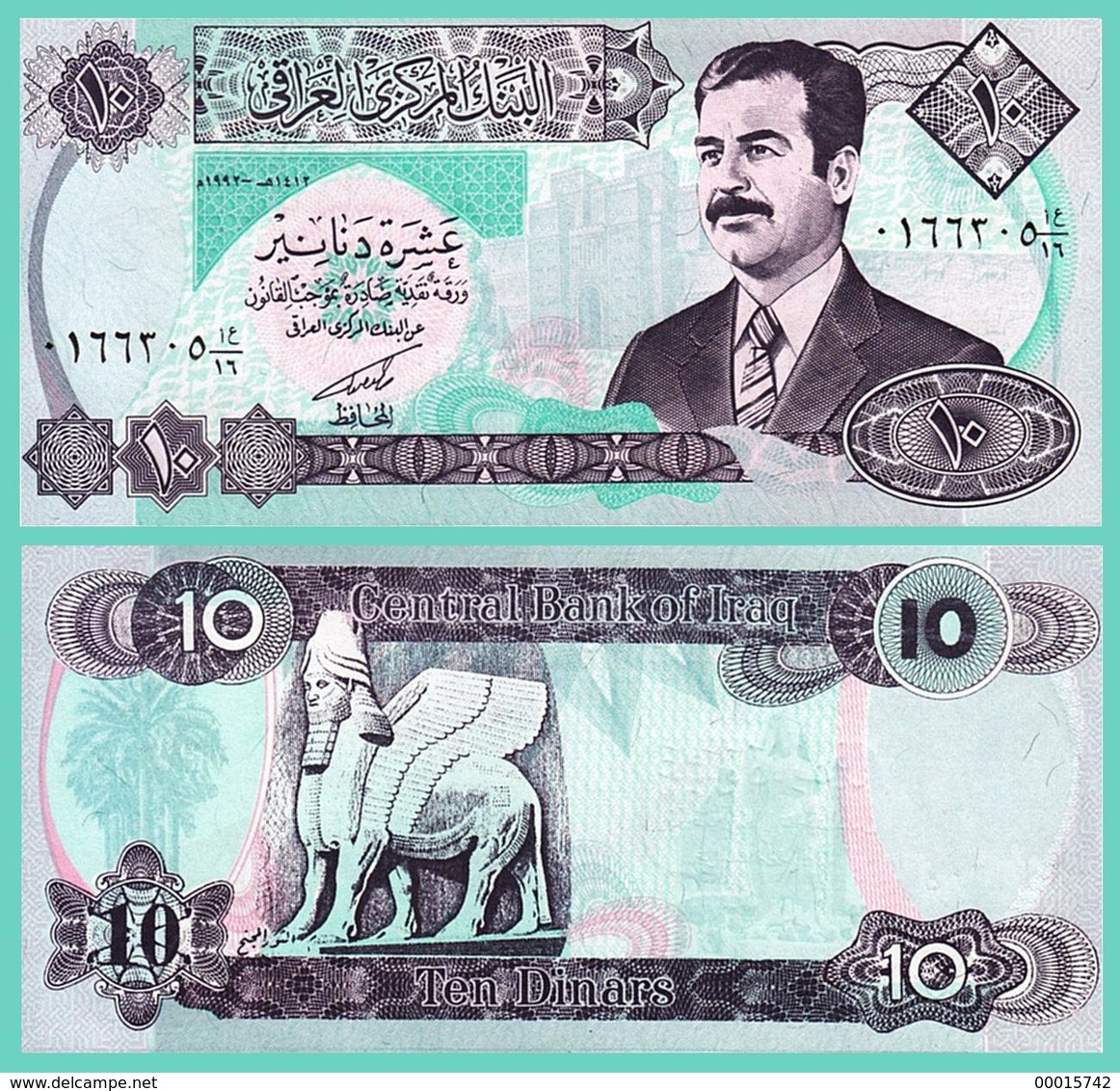 Iraq 10 Dinars 1992 P-81 UNC - Iraq