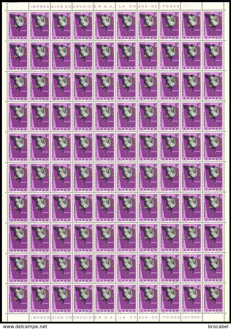 Congo 0490** - 6F Serpentaire - Feuille Sheet De 100** -- Valeur Bloquée Cote Y&T 350 Euro ! - MNH - République Du Congo (1960-64)
