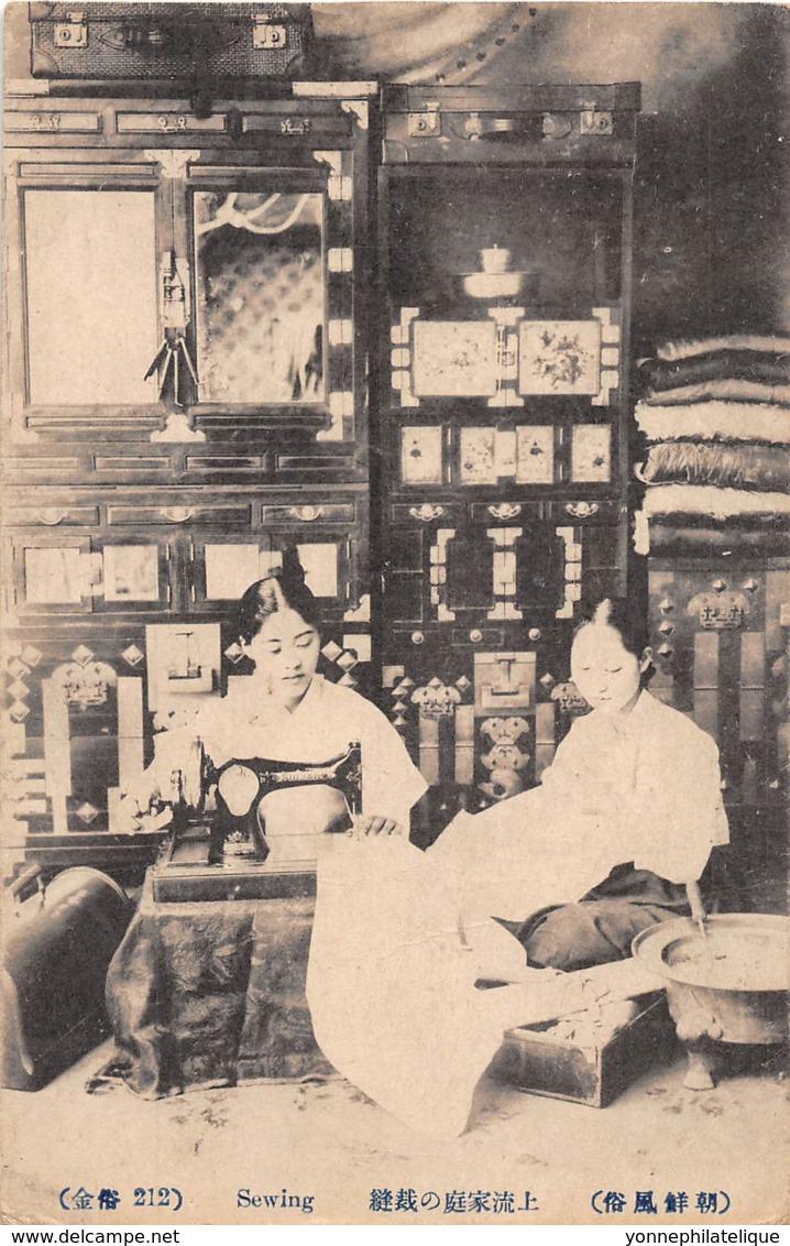 Corée - Korea  / 48 - Sewing - Korea (Zuid)