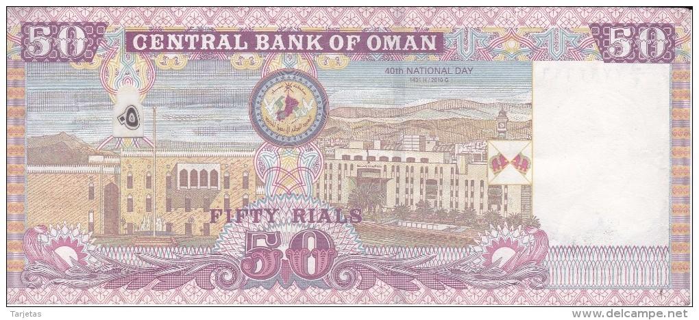 BILLETE DE OMAN DE 50 RIALS DEL AÑO 2010 EN CALIDAD MBC (VF) (BANKNOTE) - Oman