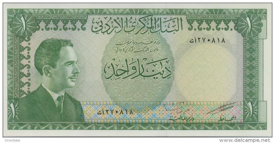 JORDAN P. 14b 1 D 1965 UNC - Jordanie
