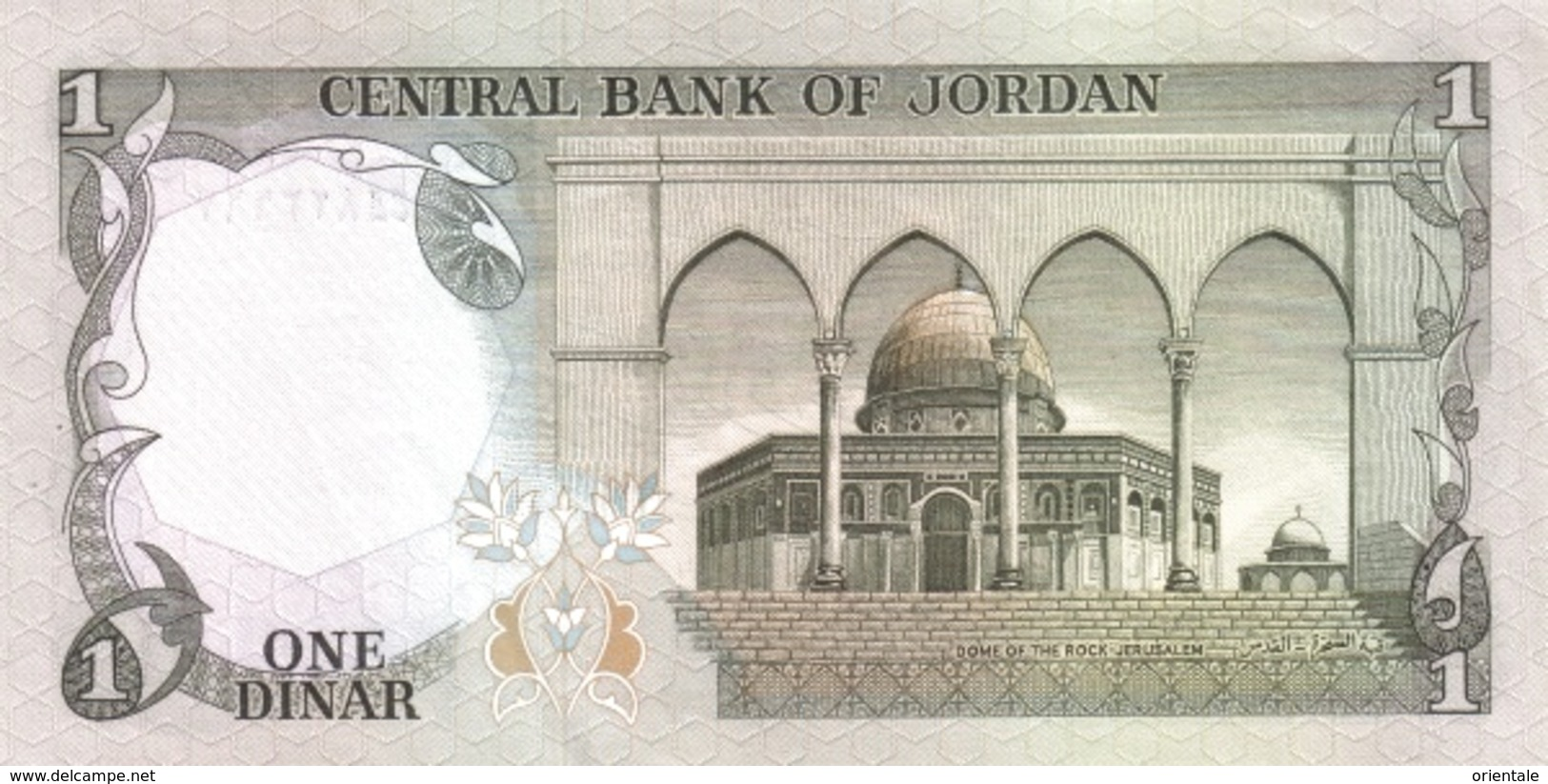 JORDAN P. 18b 1 D 1977 AUNC - Jordanie