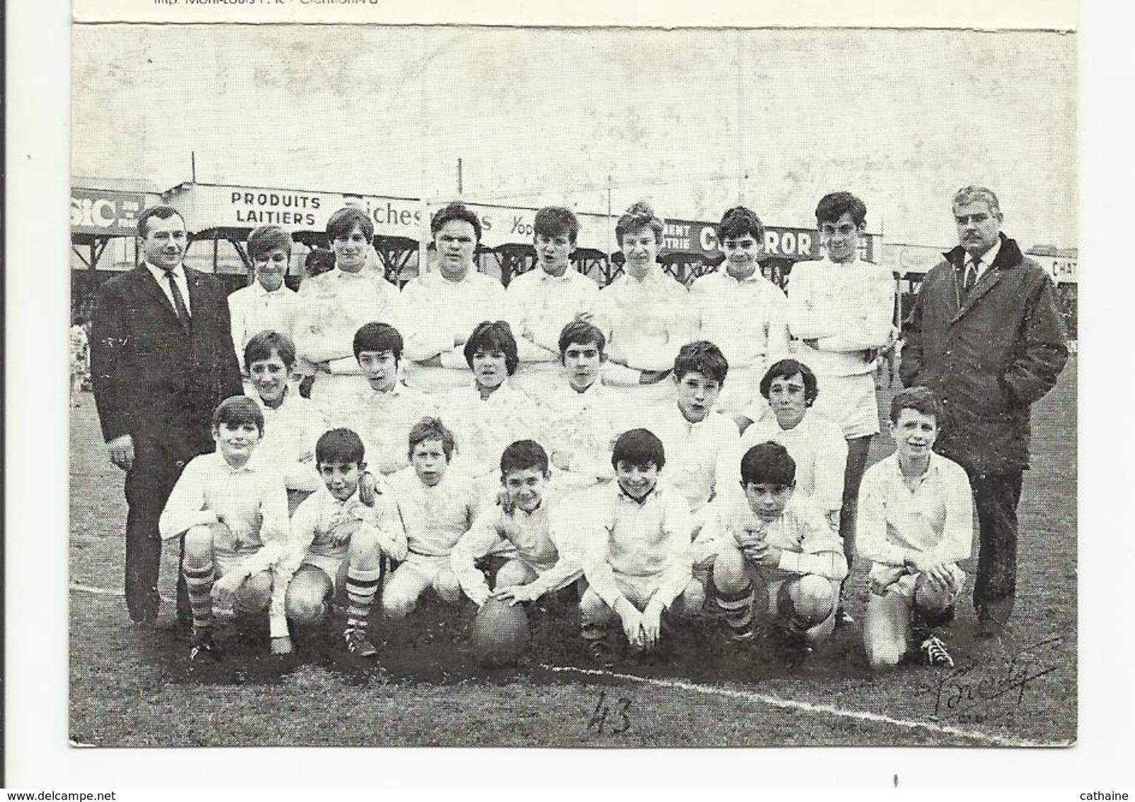 63 . BLANZAT . BLANZAT ATHLETIC CLUB . ECOLE DE RUGBY . CALENDRIER 1970 . PHOTO DE L EQUIPE - Calendriers