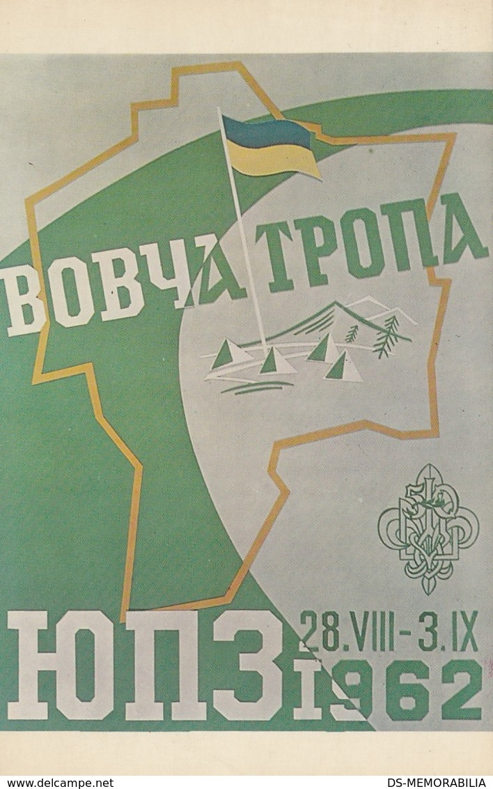 BOY SCOUT 50th ANNIVERSARY OF SCOUTING IN UKRAINE - Scoutisme
