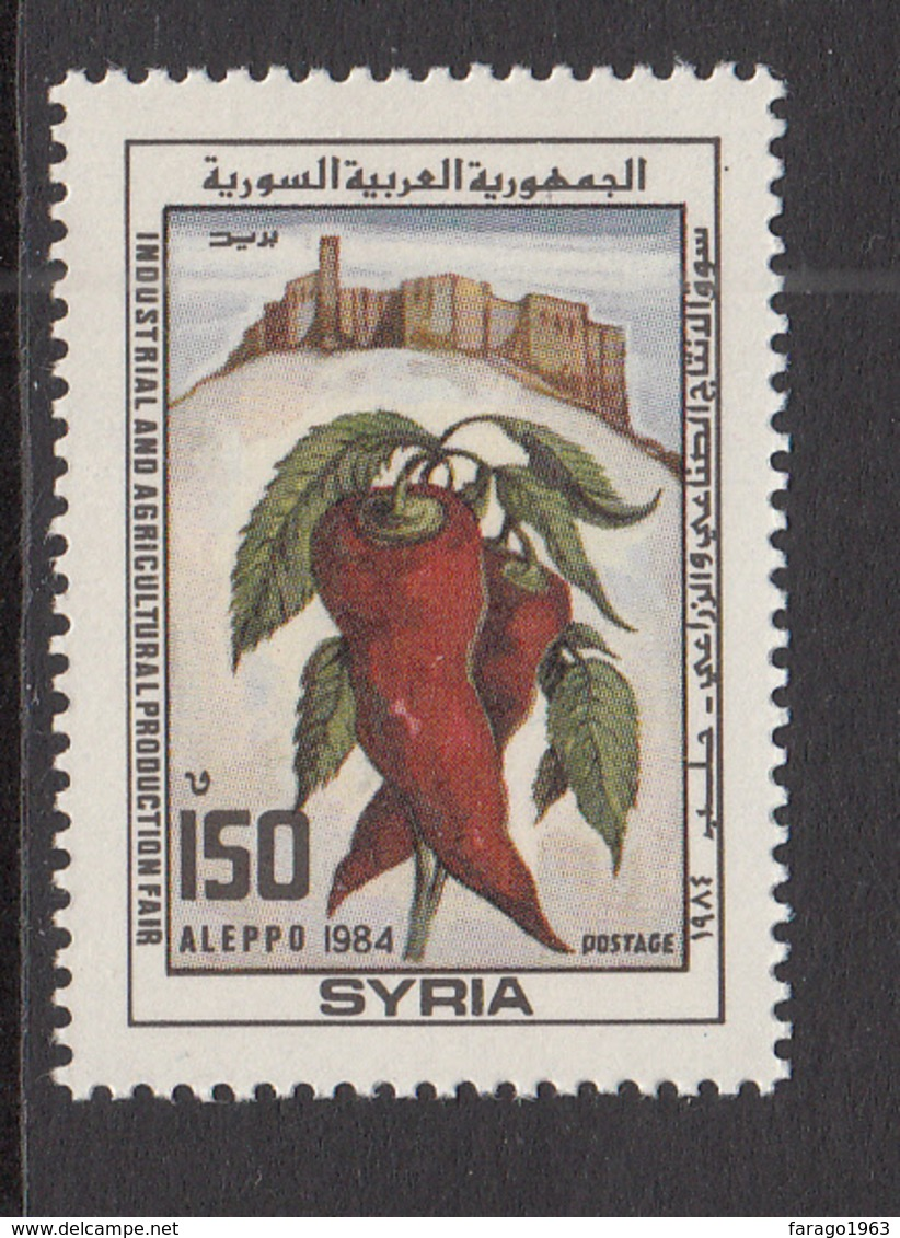1984 Syria Agricultural & Industrial Fair Peppers, Aleppo Castle Set Of 1 MNH - Siria