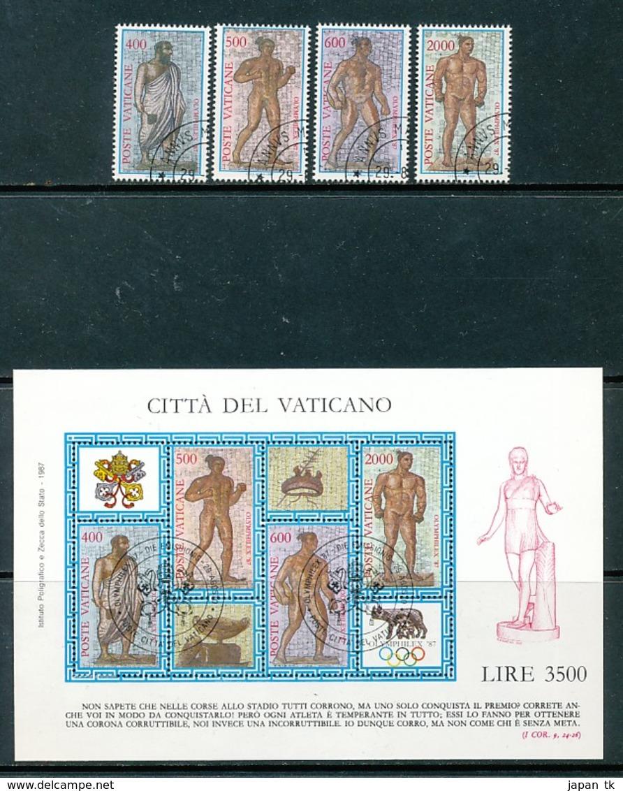 VATIKAN Mi.Nr. 916-919, Block 9 Internationale Briefmarkenausstellung OLYMPHILEX '87, Rom - Siehe Scan - Used - Used Stamps