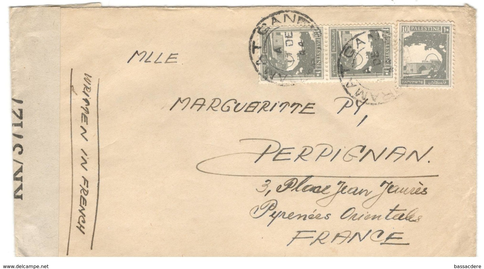 10895 - RAMATGAN - Palestine