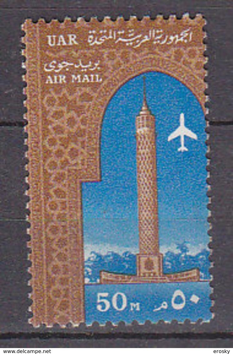 A0811 - EGYPTE EGYPT AERIENNE Yv N°91 ** - Poste Aérienne