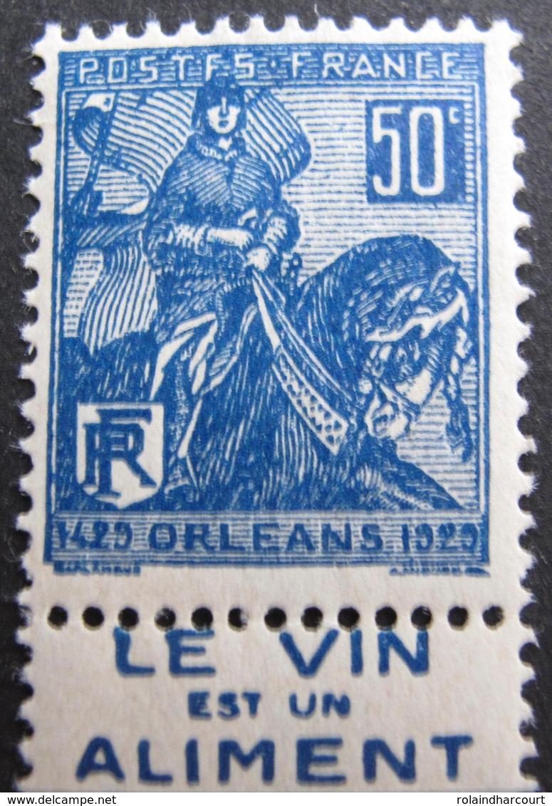 R1680/193 - 1929 - N°257a NEUF* - France